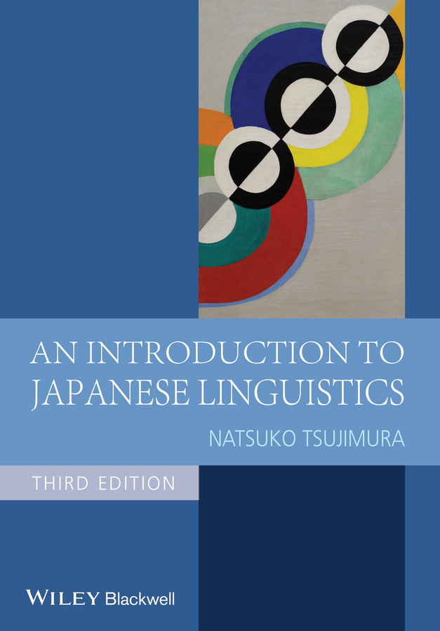 все цены на Natsuko Tsujimura An Introduction to Japanese Linguistics