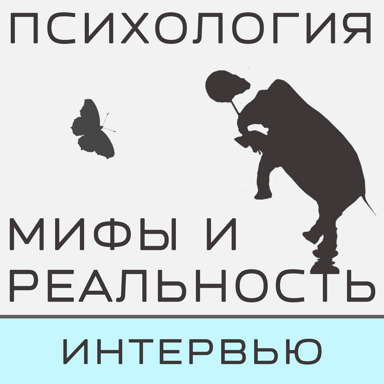 Александра Копецкая (Иванова) Желание жить!