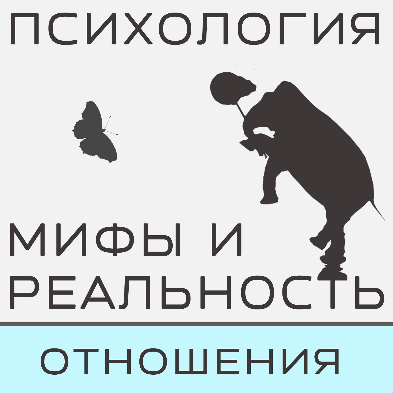 купить Александра Копецкая (Иванова) Превратности любви! дешево