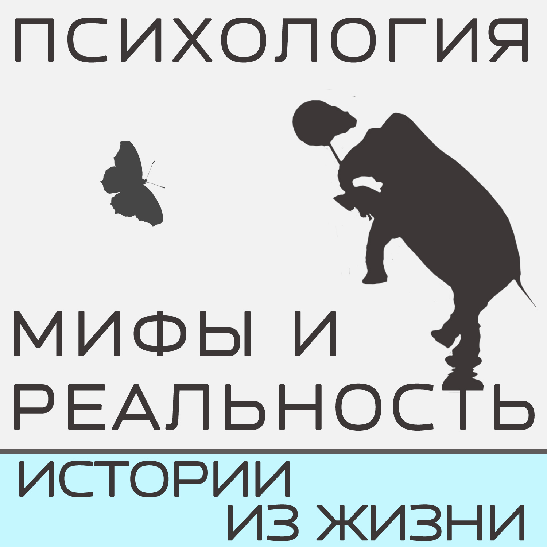 Александра Копецкая (Иванова) Какая сложная жизнь!