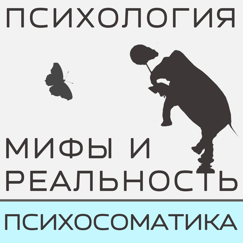 Александра Копецкая (Иванова) Молодой гипертоник: миф или реальность?