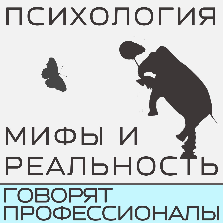 Александра Копецкая (Иванова) Замершая беременность цена и фото