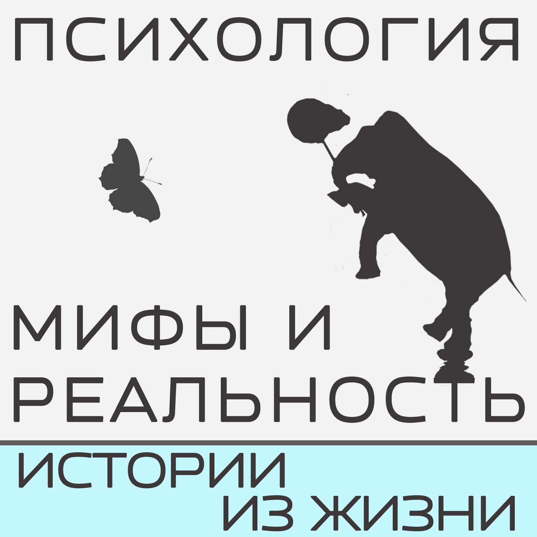 Хочу к Копецкой!