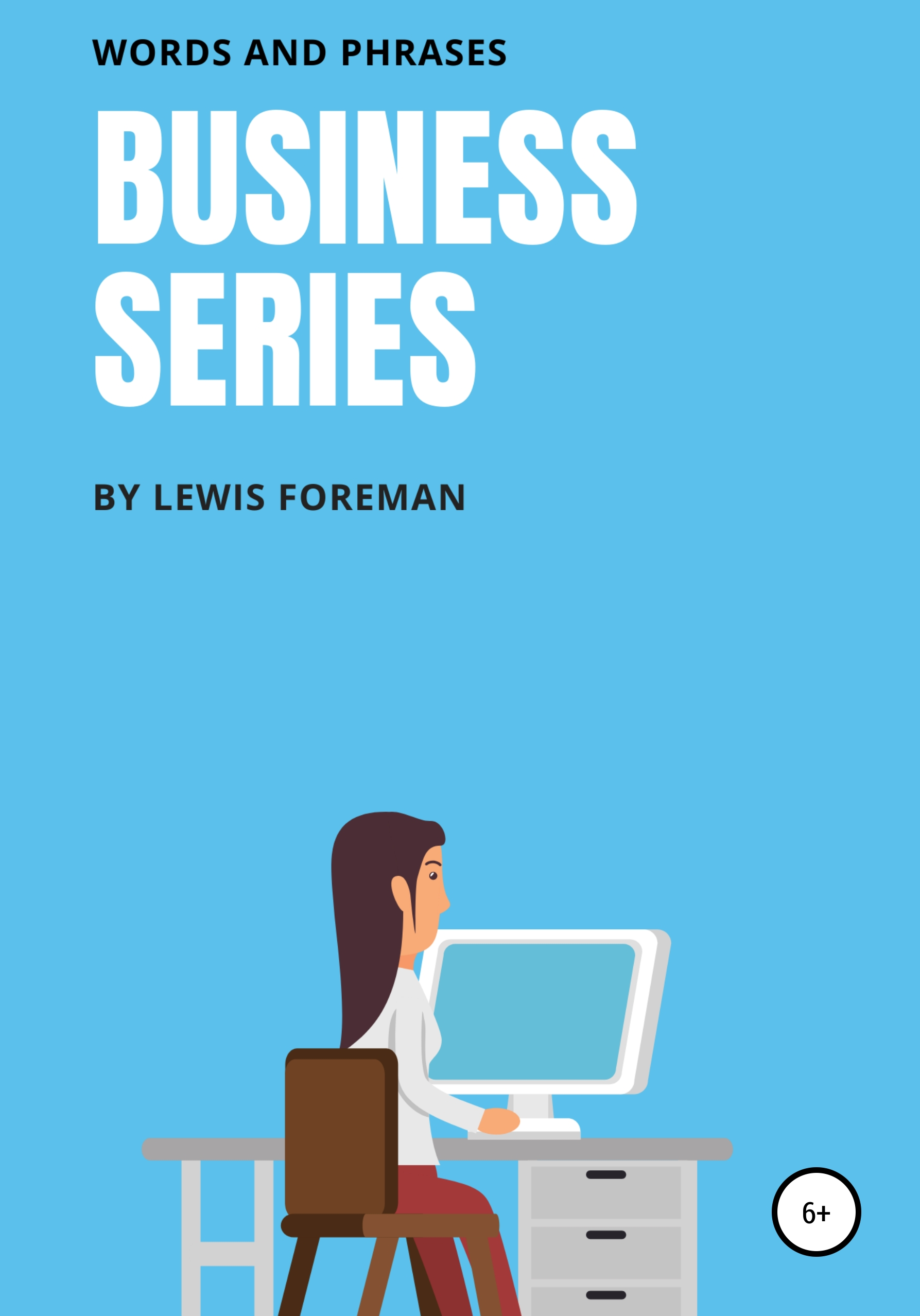 Lewis Foreman Business Series. Full lewis foreman shopping series full