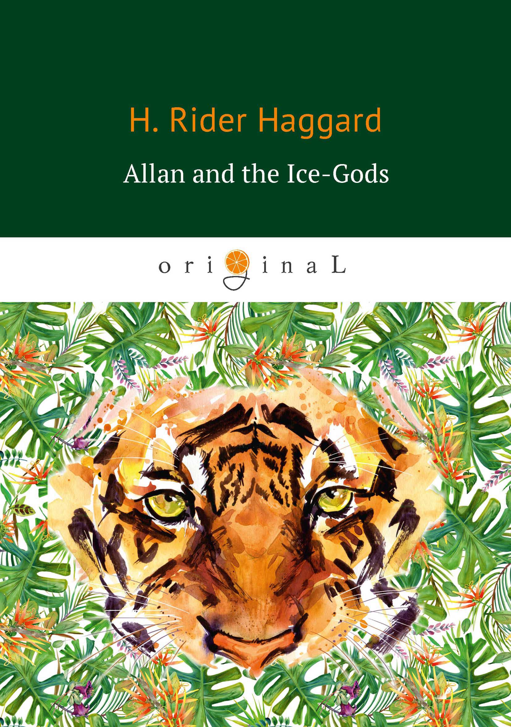 Генри Райдер Хаггард Allan and the Ice-Gods h r haggard allan and the ice gods