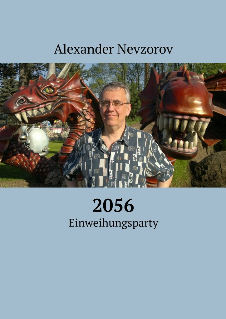 Александр Невзоров 2056. Einweihungsparty smartyiba 3g wifi alarm system app remote control burglar arm disarm ip camera solar powered siren pet immune pir alarm kits