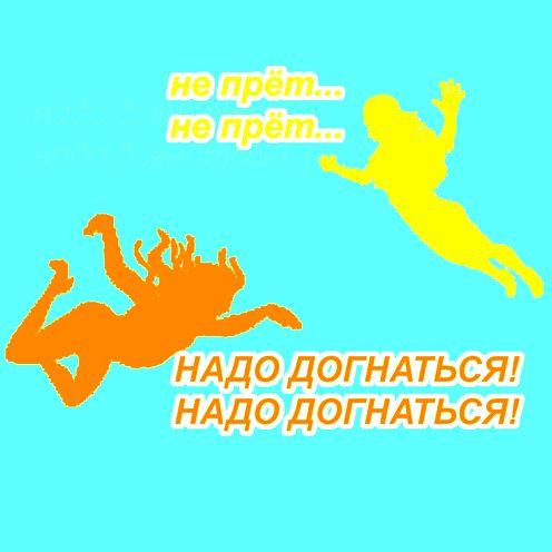 Дмитрий Гайдук Догонялки дмитрий гайдук изменки