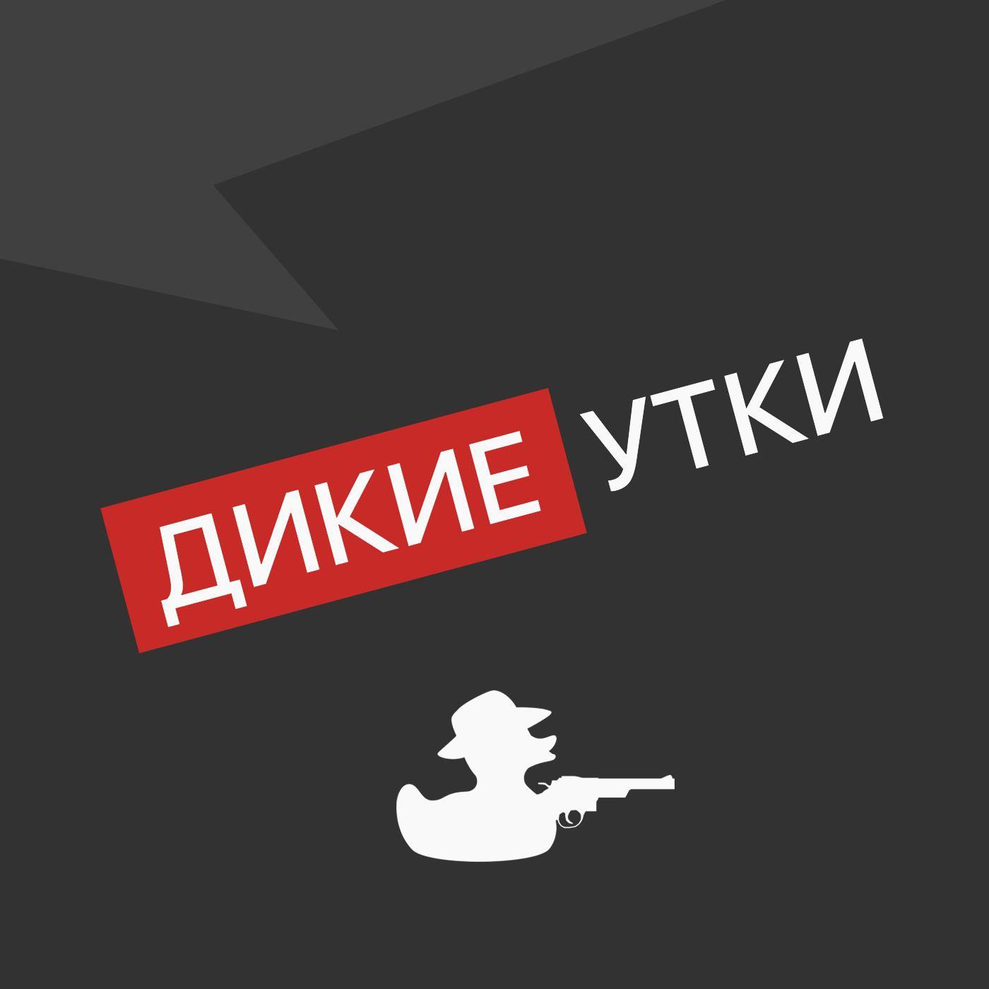 Выпуск № 59_Творческий коллектив Mojomedia