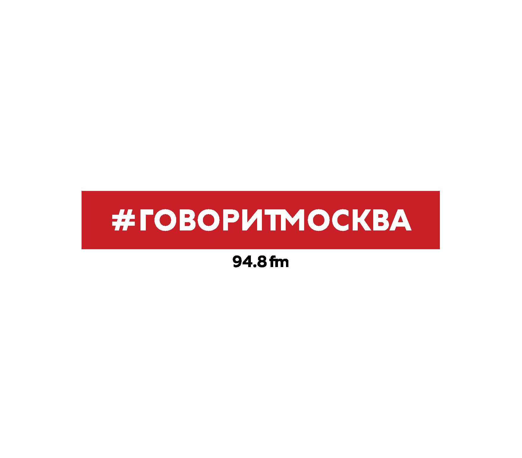 Станислав Симонов Происхождение Москвы станислав симонов театры москвы