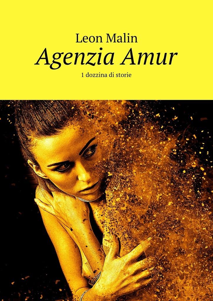 лучшая цена Leon Malin Agenzia Amur. 1 dozzina di storie
