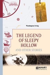 Вашингтон Ирвинг The legend of sleepy hollow and other stories. «легенда о сонной лощине» и другие рассказы ирвинг вашингтон легенда о сонной лощине