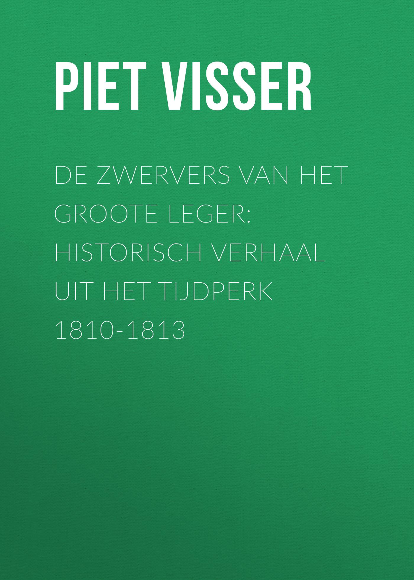 Piet Visser De Zwervers van het Groote Leger: Historisch verhaal uit het tijdperk 1810-1813 lacywear dg 58 gmr