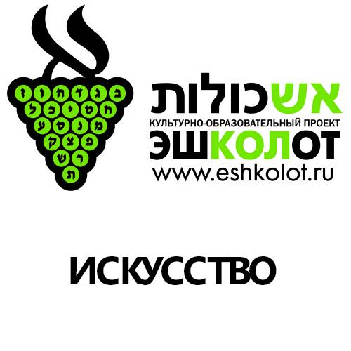 Владислав Ефимов Баухаус и конструктивизм владислав ефимов баухаус и конструктивизм