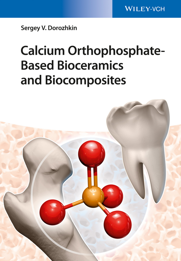 Sergey Dorozhkin V. Calcium Orthophosphate-Based Bioceramics and Biocomposites все цены