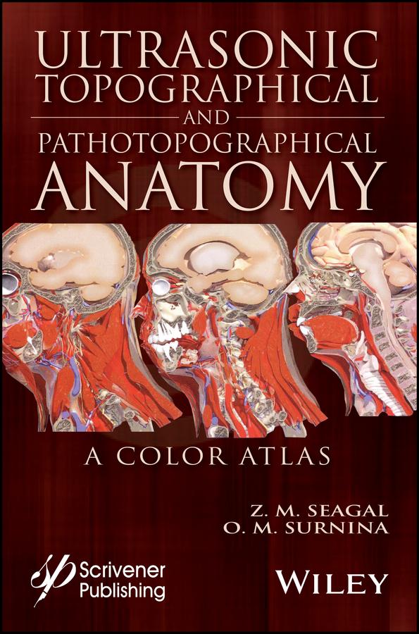 O. Surnina V. Ultrasonic Topographical and Pathotopographical Anatomy. A Color Atlas 12547 cmam viscera10 rectum pathology lesion hemorrhoids anus anatomy model medical science educational anatomical models