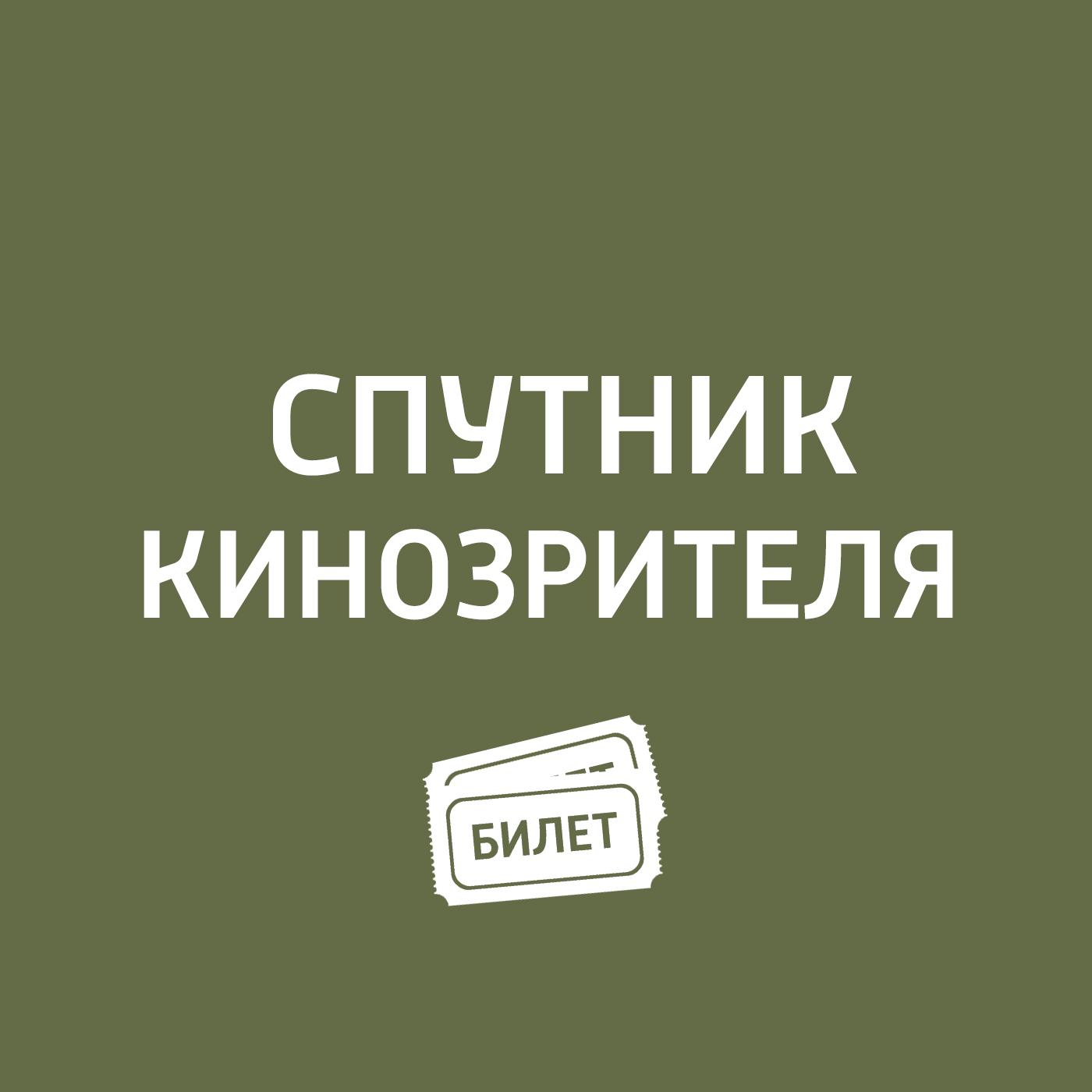 Антон Долин