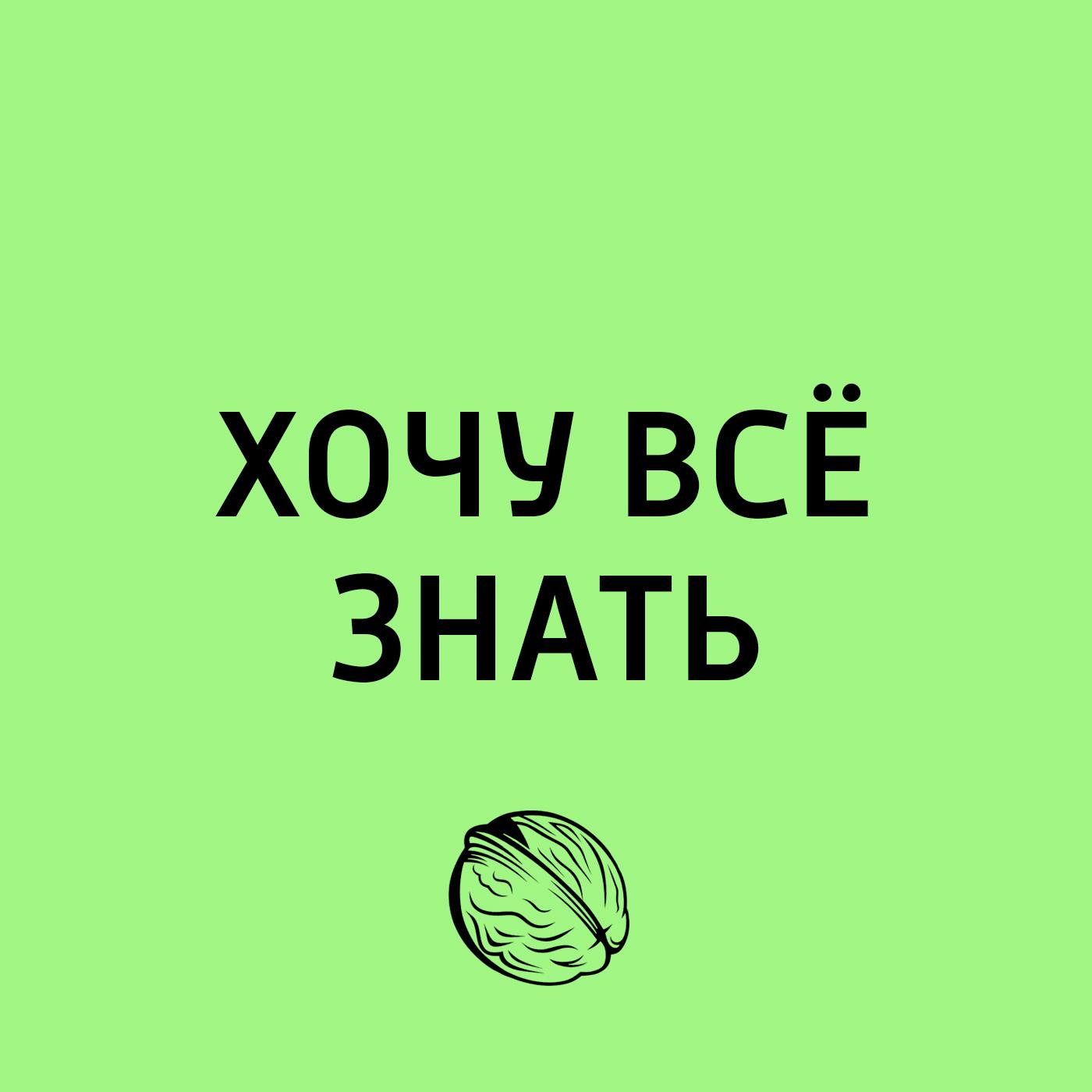 Мир Древней Руси. «Живая природа