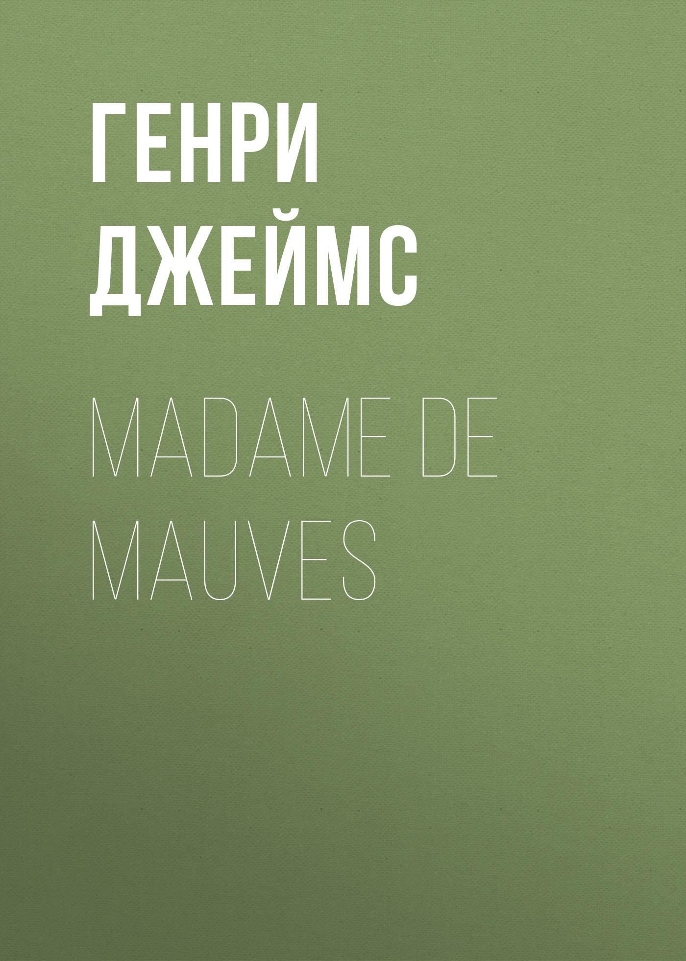 лучшая цена Генри Джеймс Madame De Mauves