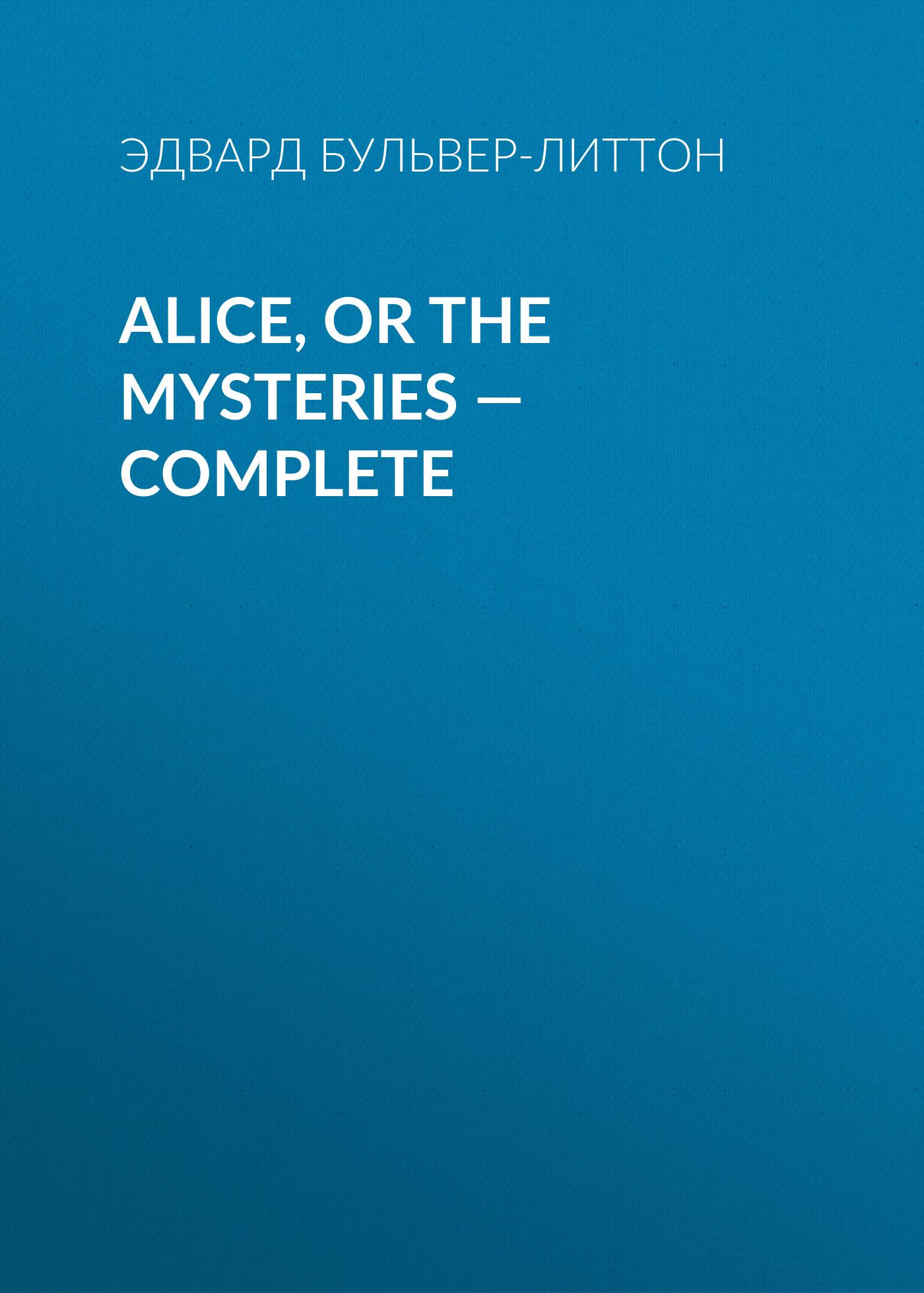 Эдвард Бульвер-Литтон Alice, or the Mysteries — Complete цена и фото