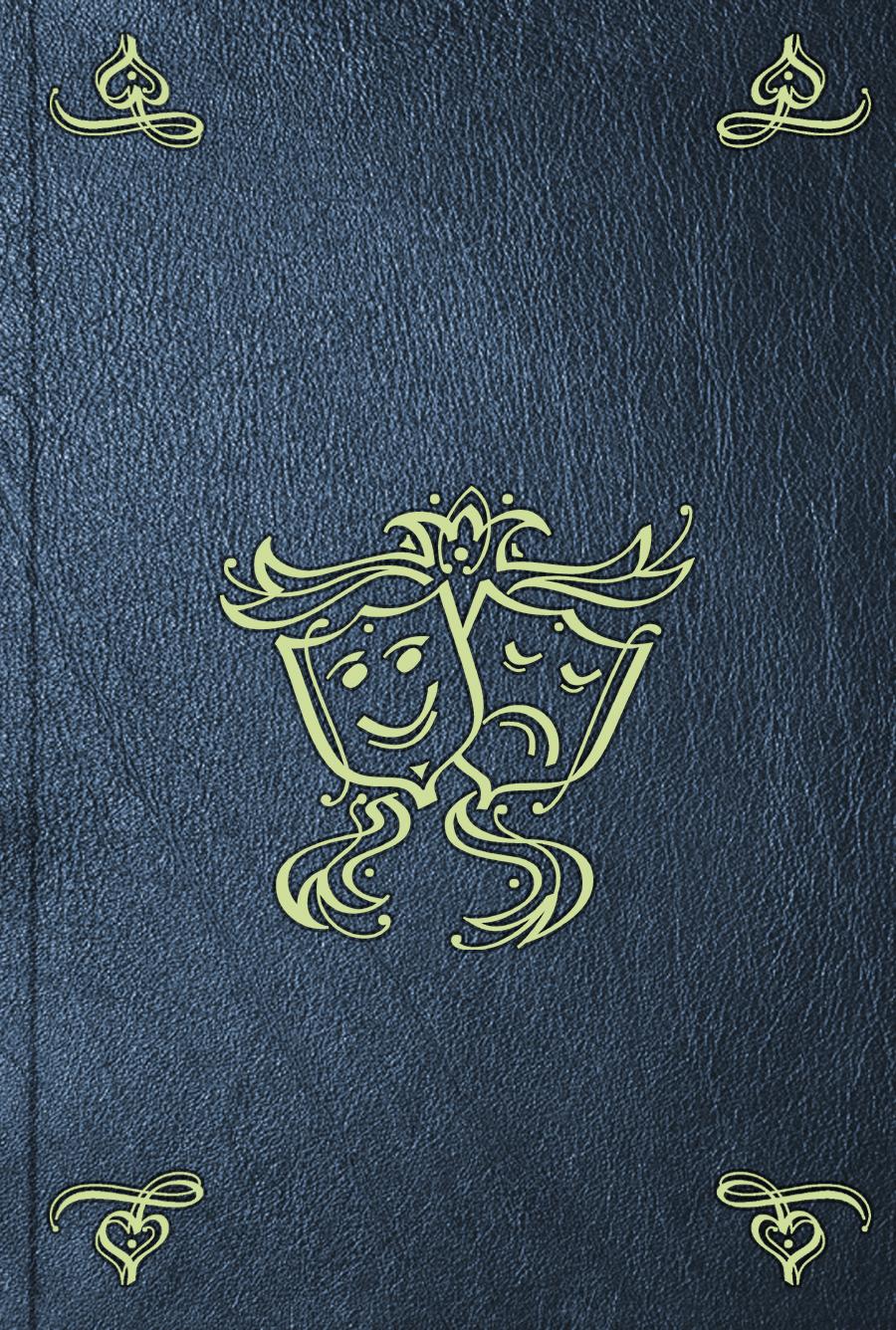 Friedrich von Schiller Wilhelm Tell friedrich von schiller gedichte