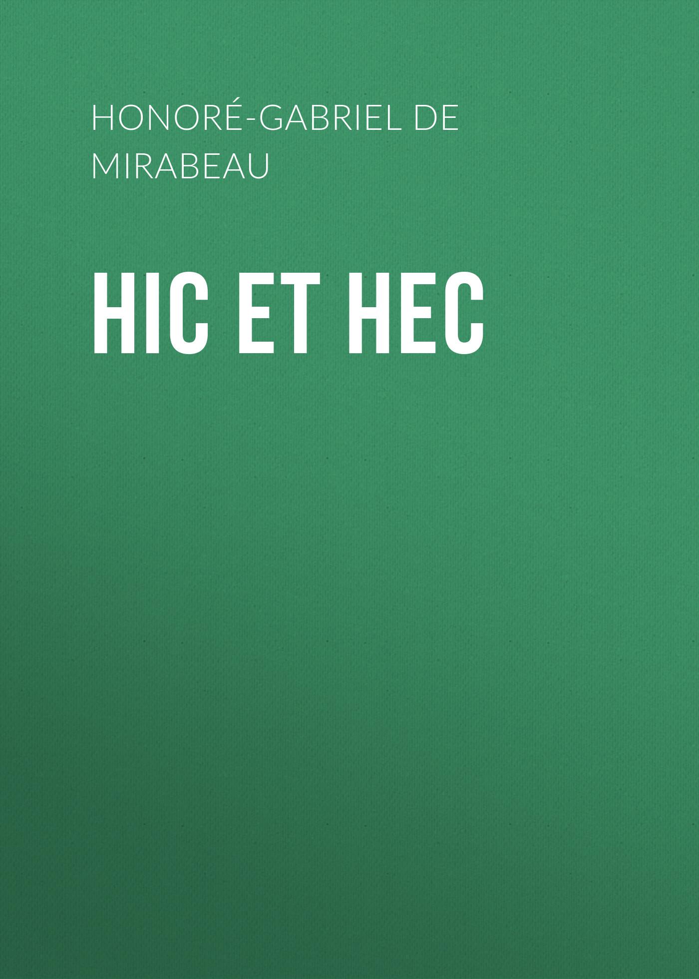 купить Honoré-Gabriel de Riqueti Mirabeau Hic et Hec по цене 0 рублей