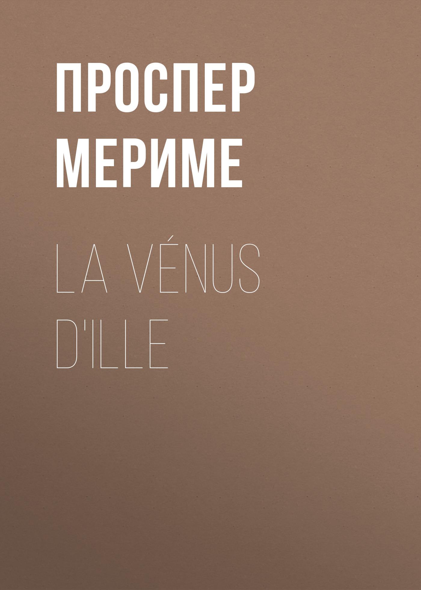 Проспер Мериме La Vénus d'Ille проспер мериме проспер мериме новеллы