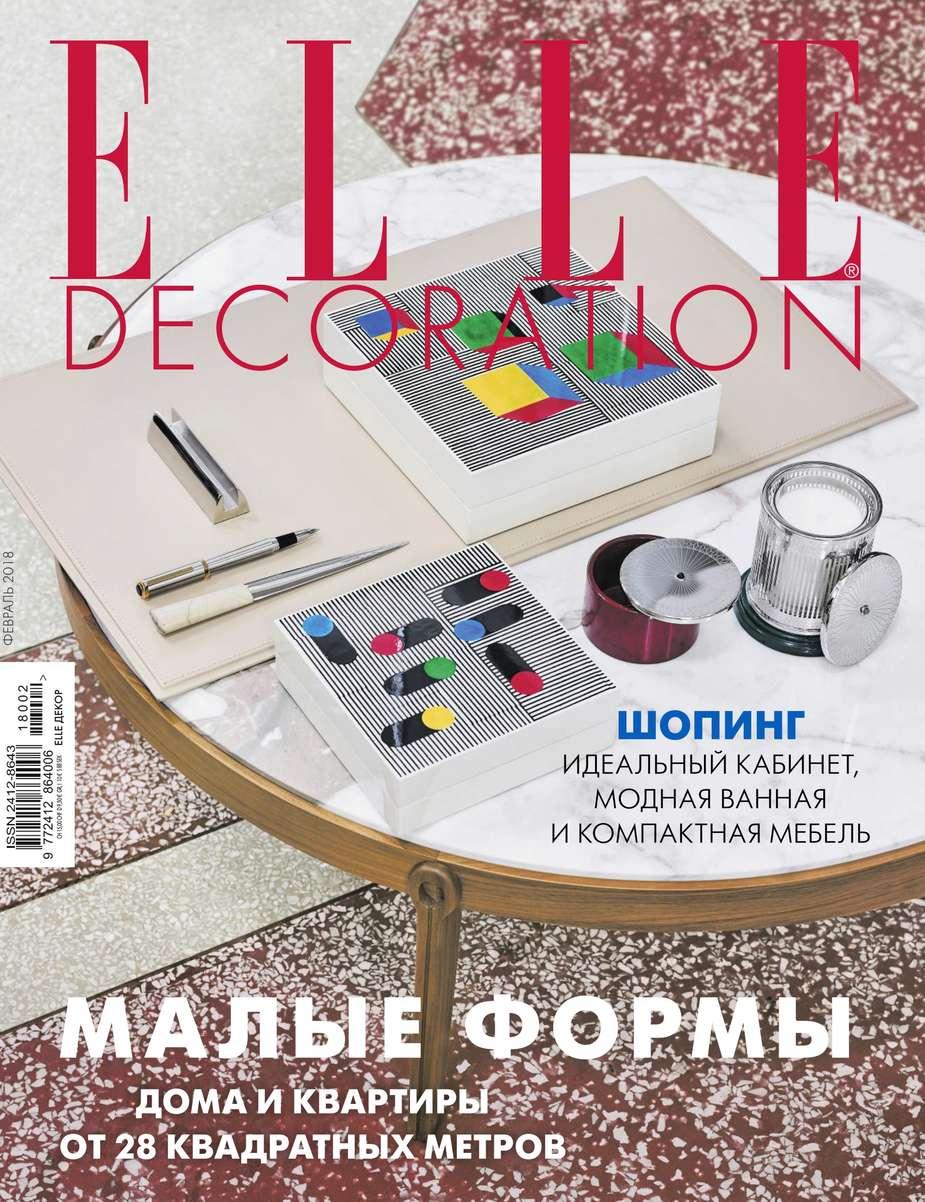 Редакция журнала Elle Decor Elle Decor 02-2018
