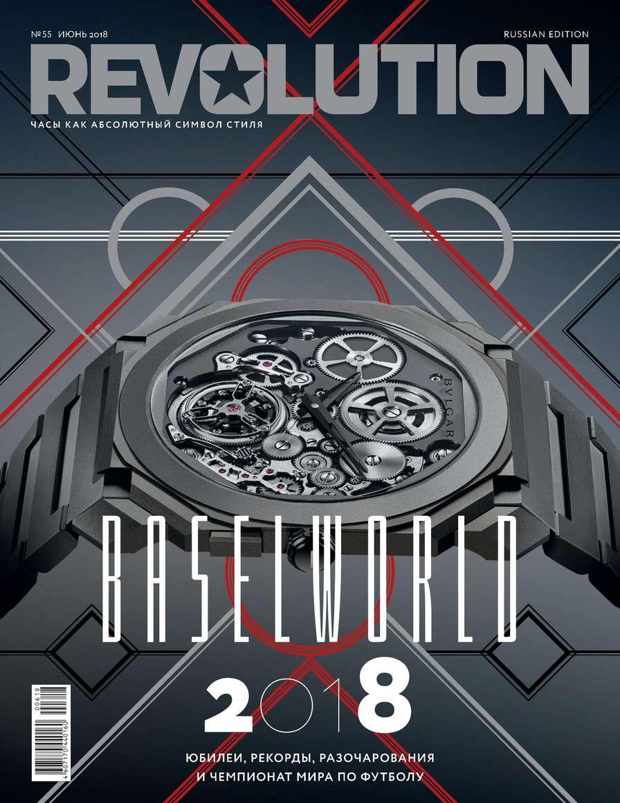 Редакция журнала Revolution Revolution 55 homefront the revolution [pc цифровая версия] цифровая версия