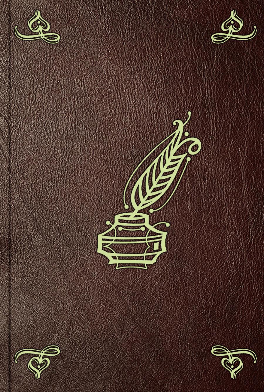 Эрнст Гофман E. T. A. Hoffmann's Ausgewählte Schriften Bd. 4 christian jacob kraus vermischte schriften über staatswirtschaftliche philosophische und andere gegenstände bd 4 t 2