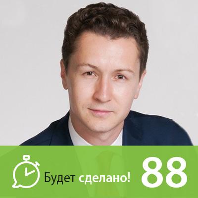 Никита Маклахов Сергей Бехтерев: Как работать в рабочее время? бехтерев с как работать в рабочее время правила победы над офисным хаосом