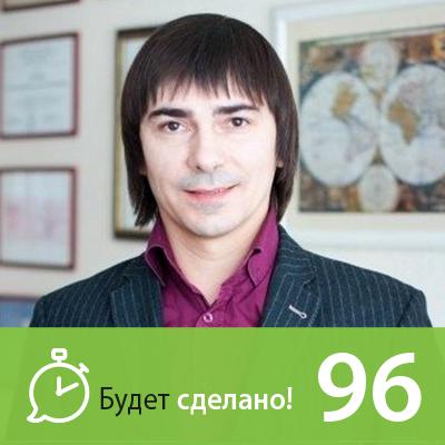 Никита Маклахов Максим Гончаров: Как жить в согласии с самим собой? цены онлайн