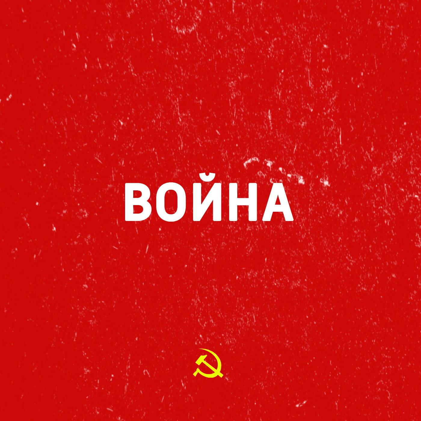 Творческий коллектив шоу «Сергей Стиллавин и его друзья» Балатонская операция цена 2017