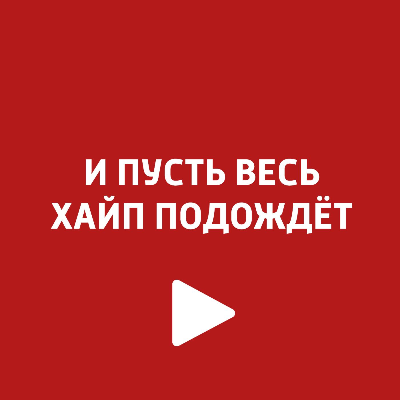 Трческий коллектив шоу «Сергей Стиллавин и его друзья» Тимур Сидельников