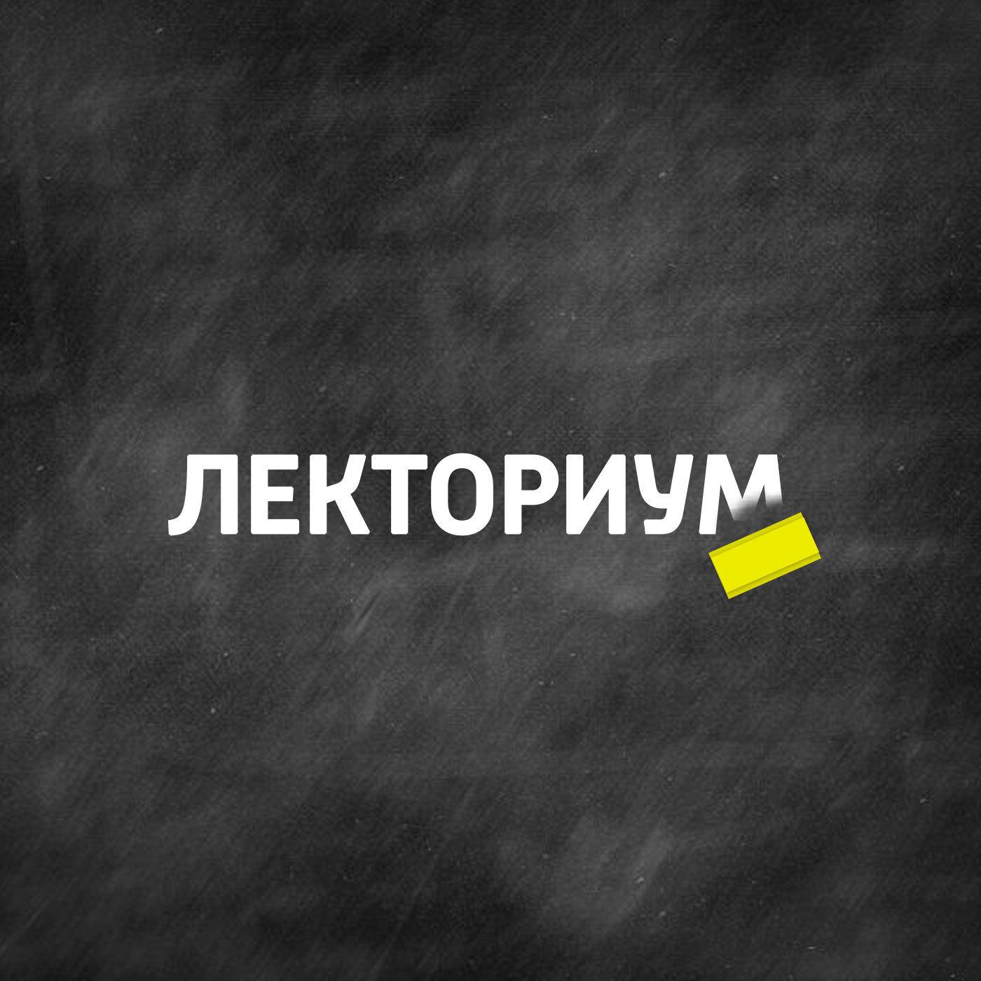 Творческий коллектив шоу «Сергей Стиллавин и его друзья» Искусственный интеллект