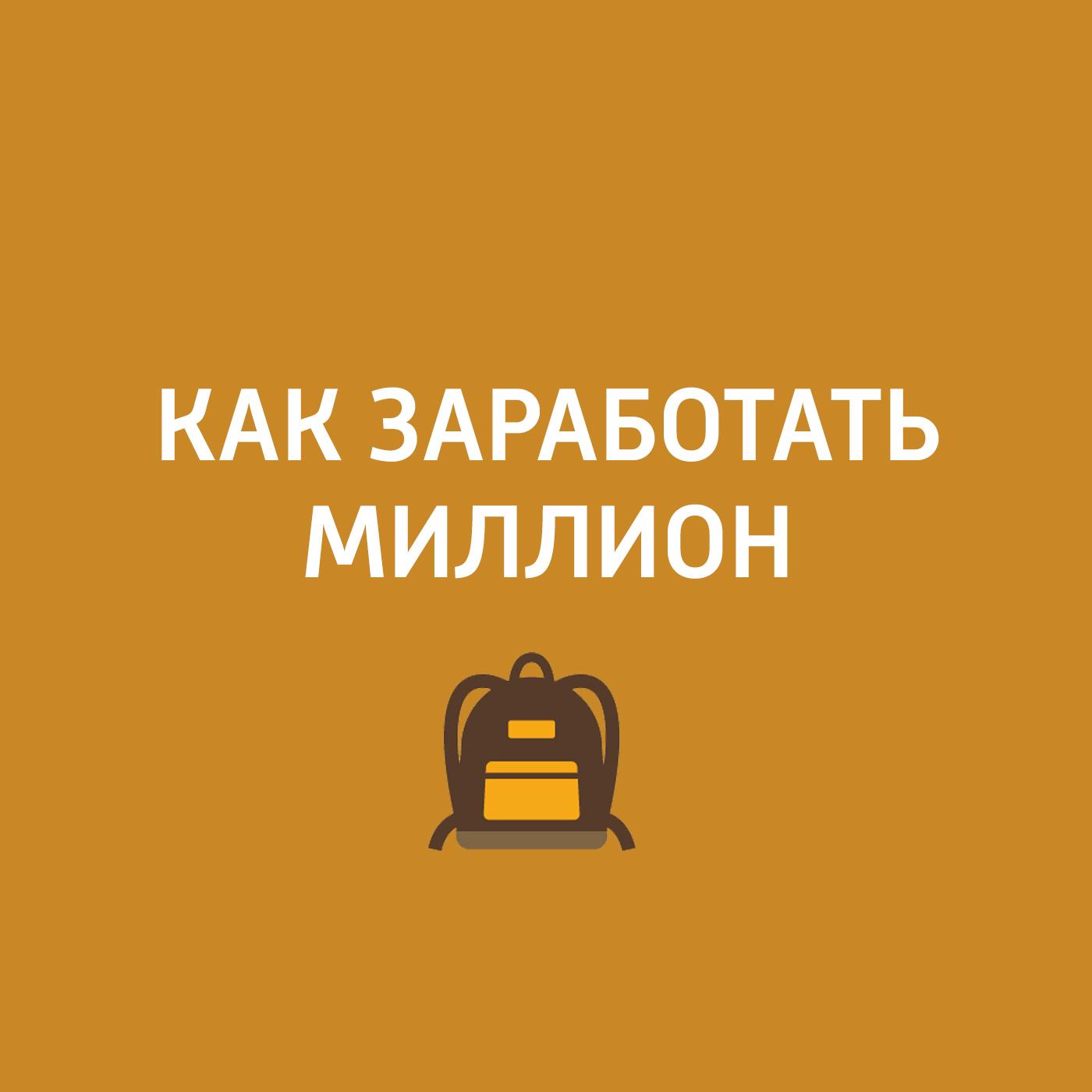 Творческий коллектив шоу «Сергей Стиллавин и его друзья» Playtronica оживляет повседневные предметы и дает им собственный голос теннисные ракетки с мячиком детские