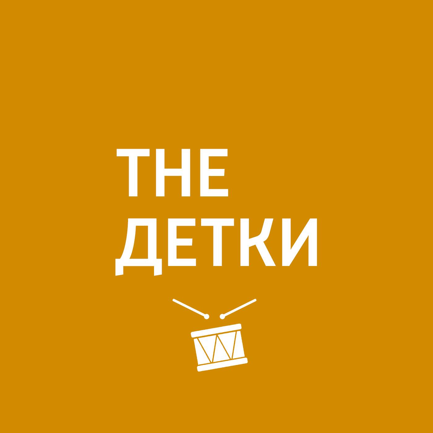 Маргарита Митрофанова Детский книжный автобус Бампер магазин курток в москве адреса