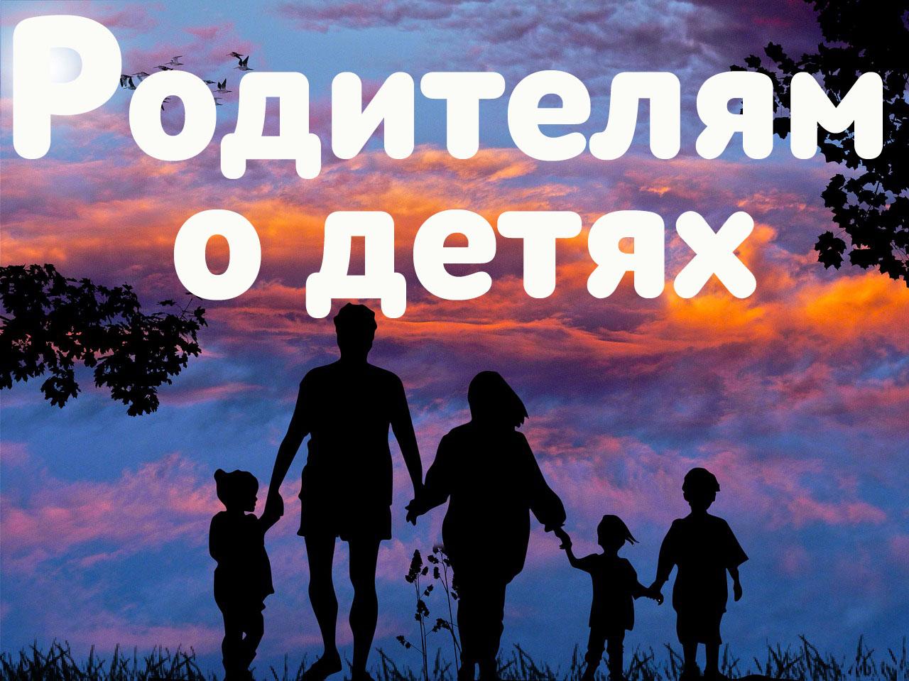 Пономарева Валентина Почему детей пугали букой?