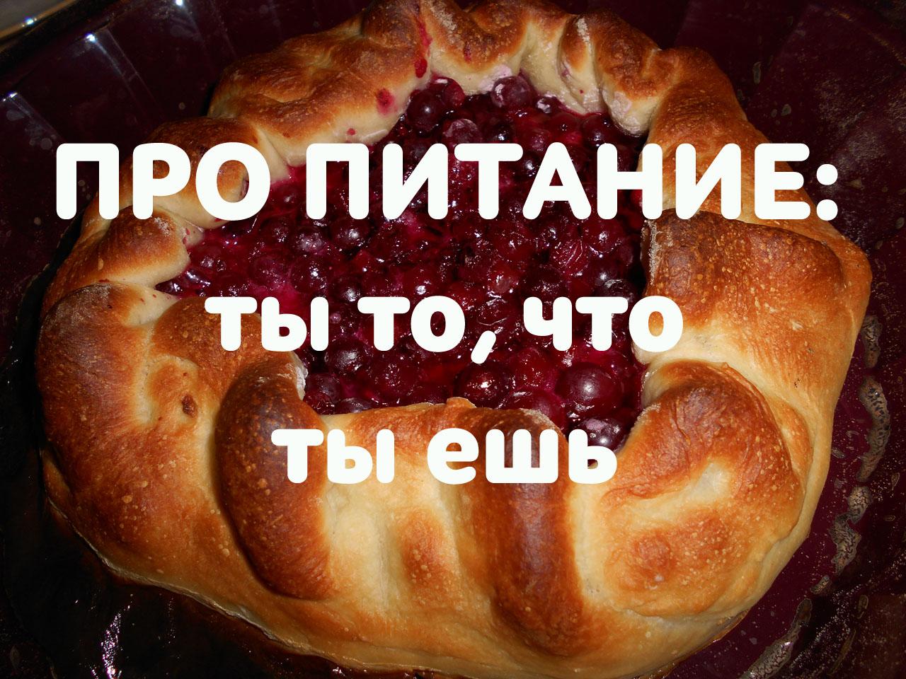 Кухновец Виктор Фаршированная щука. А знаете, почему я не забыл этот рецепт?