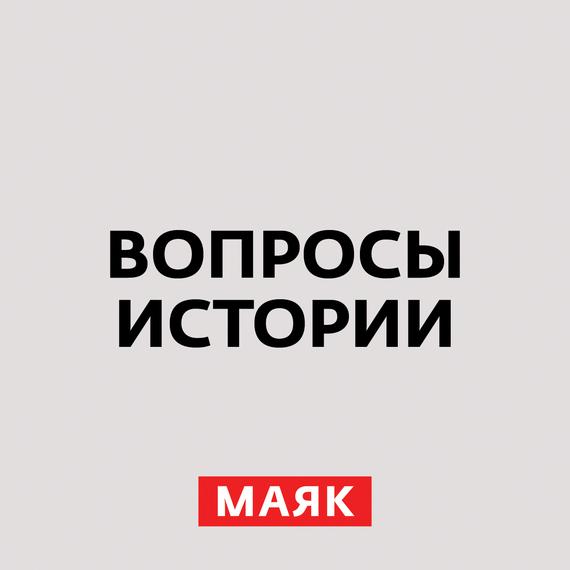 Генерал Корнилов – достойная фигура для воспоминаний
