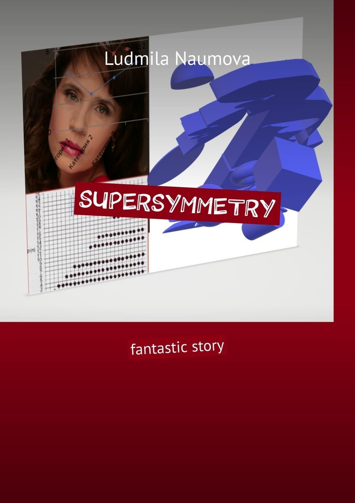 Ludmila Naumova Supersymmetry. Fantastic story life is full of choices color changes t shirt