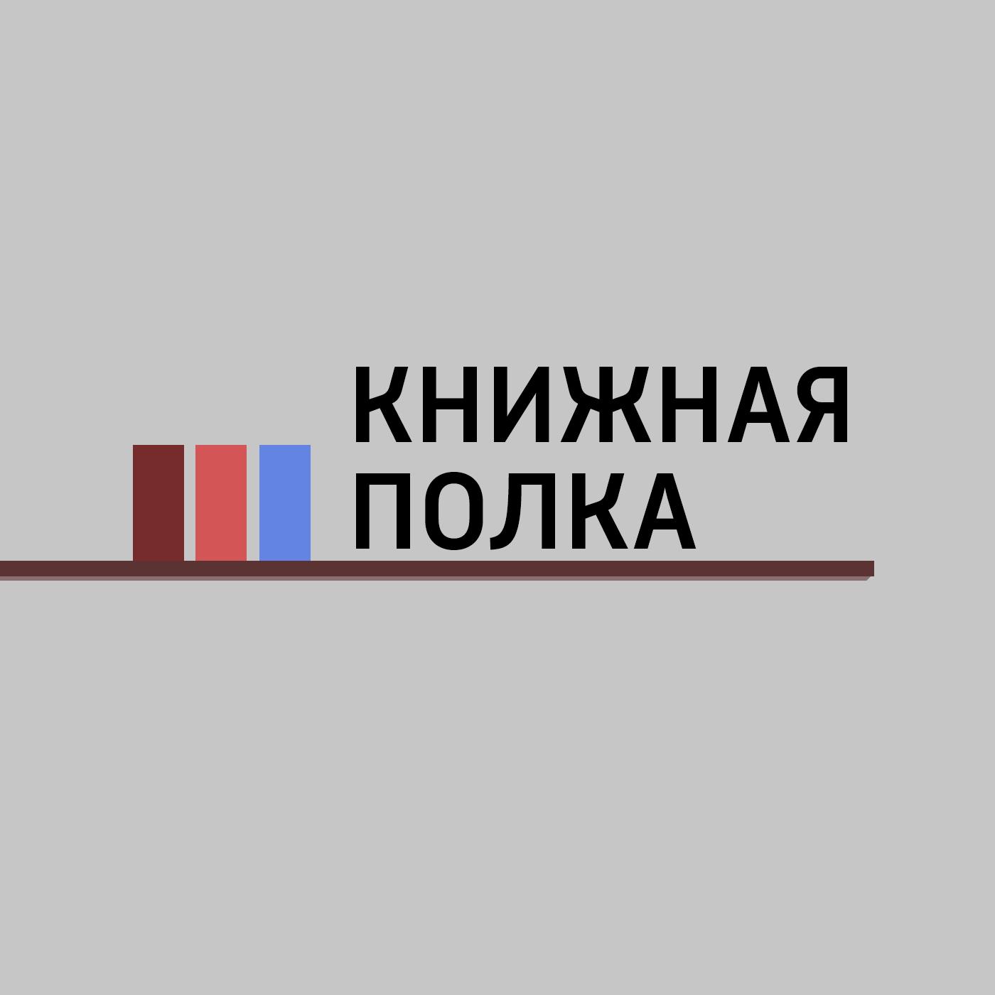 Новинки издательства МАЛЫШ