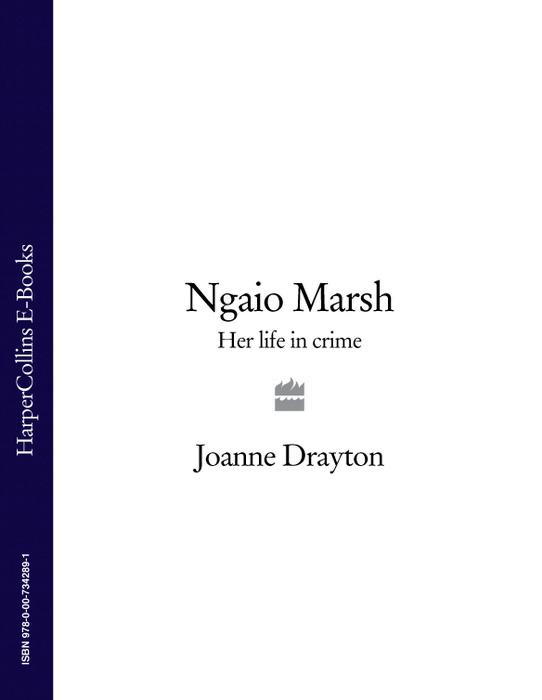 Joanne Drayton Ngaio Marsh: Her Life in Crime весы напольные электронные polaris pws1523dg
