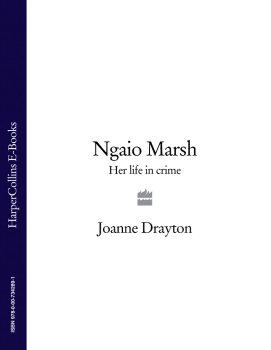 Joanne Drayton Ngaio Marsh: Her Life in Crime аксессуар чехол samsung galaxy j5 2017 sm j530 jelly cover lite blue sam ef aj530tlegru