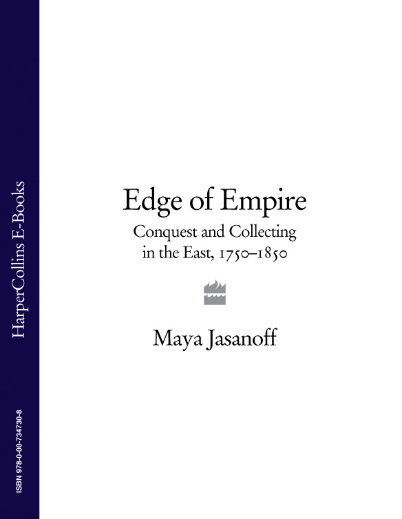 Maya Jasanoff Edge of Empire: Conquest and Collecting in the East 1750–1850 arguing about empire