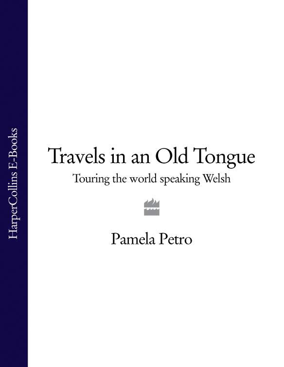 Фото - Pamela Petro Travels in an Old Tongue: Touring the World Speaking Welsh pet care inc pembroke welsh corgi notebook record journal diary special memories to do list academic notepad and much more