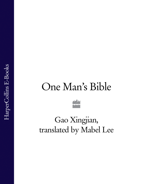 Mabel Lee One Man's Bible стоимость