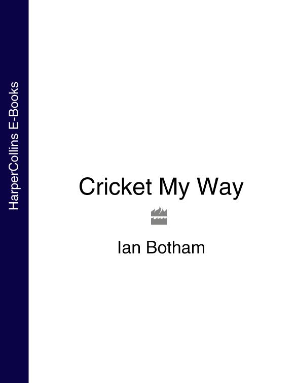 Ian Botham Cricket My Way nmc play all the way реалистичный вибратор