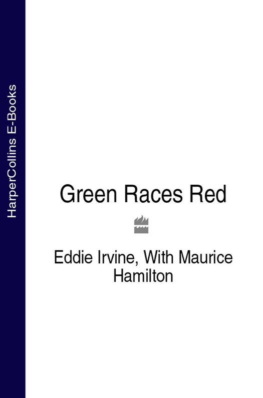 Maurice Hamilton Green Races Red paddington races ahead