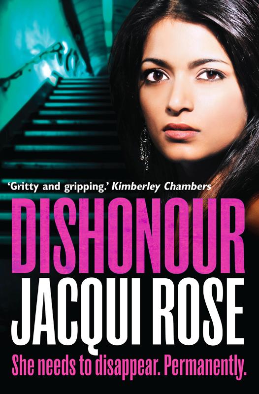 лучшая цена Jacqui Rose DISHONOUR