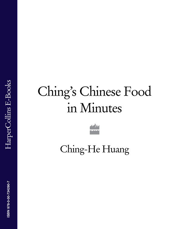 Ching-He Huang Ching's Chinese Food in Minutes collins essential chinese dictionary